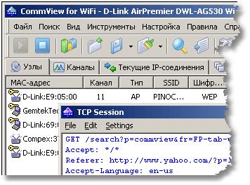 Wi-Fi Y instalar el driver commview y Uds. se preguntaran como instalo el d
